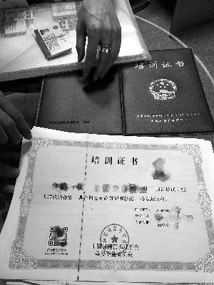 一家培训机构工作人员拿出证书并称没工夫上课考试也能直接拿证。