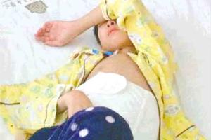 15岁少年患罕见病 市民5天捐20万救命钱