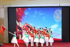 中华儿童文化艺术促进会语言艺术专业委员会成立
