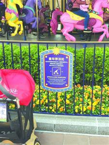 图说:迪士尼乐园景点附近的童车停泊处,只有指示牌,并无专人看管。