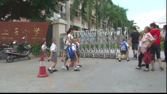 孩子们一起上学
