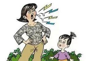 家长课堂:影响孩子成长的十大禁忌