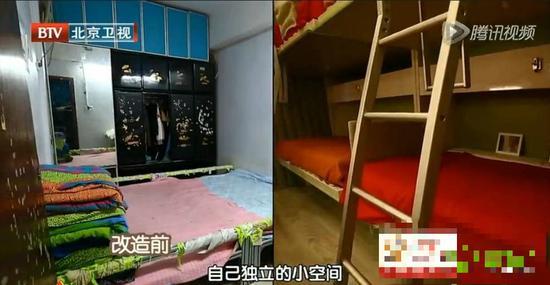四胞胎房间改造前后对比