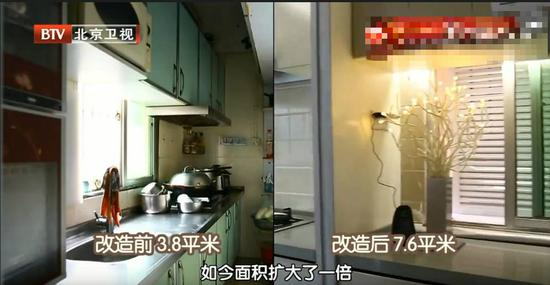 厨房改造前后对比