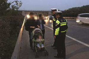 夫妻推婴儿车高速上行走 称被客车司机忽悠下车
