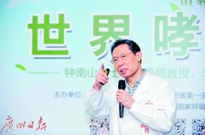 主讲嘉宾 中国工程院院士、呼吸疾病国家重点实验室主任、呼吸疾病国家临床医学研究中心主任钟南山教授