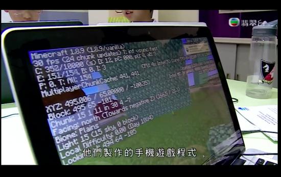 孩子学习计算机编程