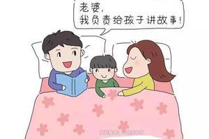 """四种家庭教育容易养出""""懒""""孩子"""