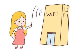 孕期家里开着Wifi对胎儿有影响么?