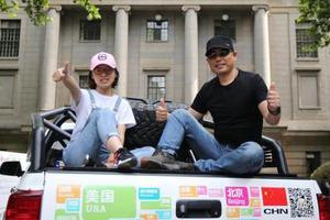 老爸开车送女儿赴美读书 穿越52国访100所高校