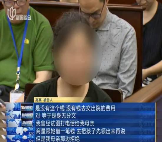 高文的该托辞却与之前在公安机关、检察的供述南辕北辙。