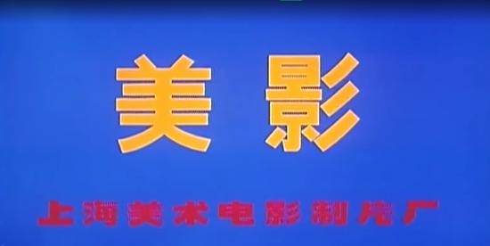 80后90后的童年回忆特辑 还记得这些童年看过的动画片吗?第1张