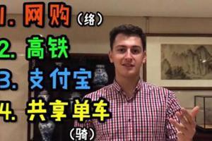 """9成小学生博古不通今 补课""""新四大发明"""""""