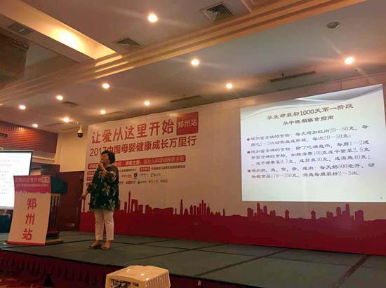 中国母婴健康成长万里行登陆郑州站现场
