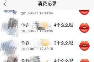 云南一14岁女孩打赏主播把母亲银行卡被掏空