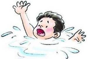 夏季溺水事故死伤多,大都是这5个认识误区害的!