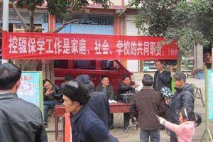 安徽:确保中小学控辍保学不漏一人