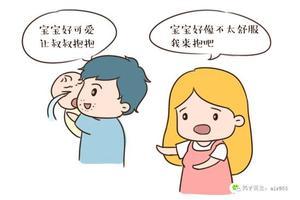 南京南站小女孩被当众猥亵,如何保护你我亲爱的宝贝