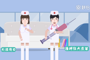 女子被狗咬伤打狂犬疫苗后死亡,疫苗还能相信吗?