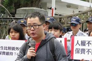 大陆学生被台高校退宿 陆委会:沟通不足无歧视