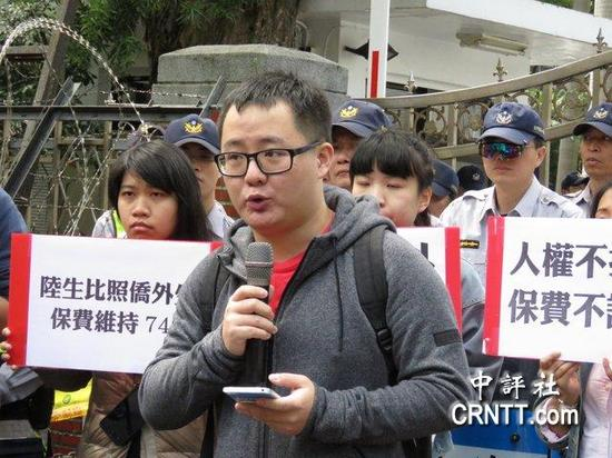"""2017年4月28日上午,境外生权益小组等团体在台湾""""立院""""外抗议。(图片来源:香港中评社)"""