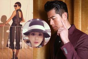 方媛被曝9月将在香港生产 郭富城罕见谈新婚生活