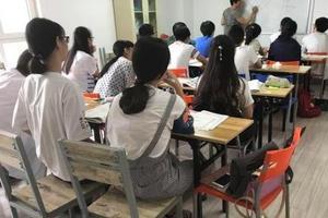 高考自主招生催生培训热 训练营4天花费1.6万