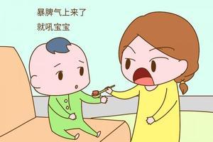 妈妈,我知道你不是脾气不好,而是真的太累了!
