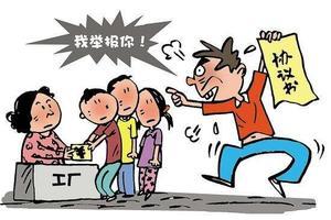 走近童工:读书不如打工赚钱