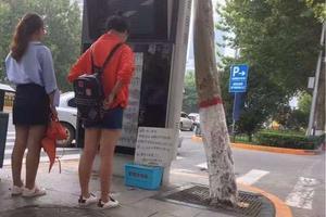 小学生将700硬币放公交站供人乘车