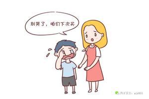 这些影响孩子终生幸福的事情,宝妈你做对了吗?