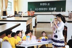 """儿童科学教育:如何从""""知识""""到""""智识""""?"""