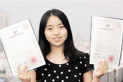重庆外国语学校的高三学生董琬琰