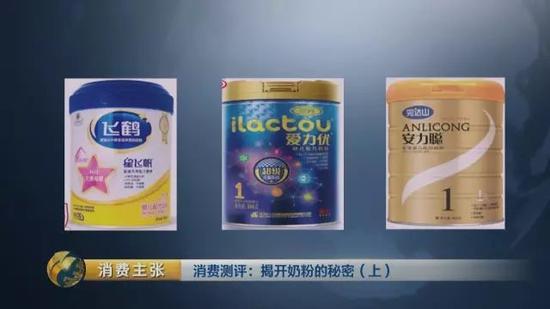 遭疯抢的洋奶粉不符合国标?|奶粉|国标|海淘