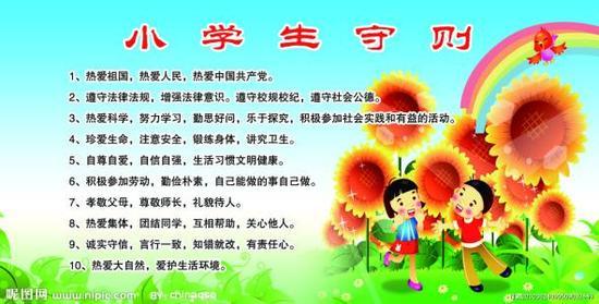 浙江发布中小学生行为规范 要求内化不必背诵