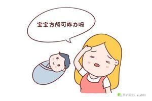 宝宝方颅真的是缺钙导致的吗?