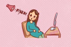 孕期谈辐射变,辐射会不会让胎儿畸形?