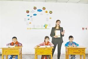 女子山村当教师 整个学校只有3个学生
