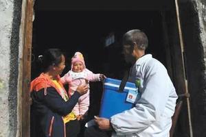 疫苗爷爷坚守大山38年为6000多名儿童接种疫苗