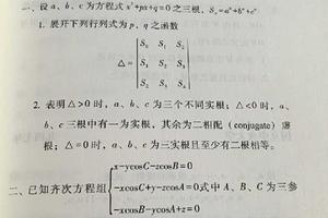 中国数学会揭晓华罗庚奖等三大奖:8人获奖