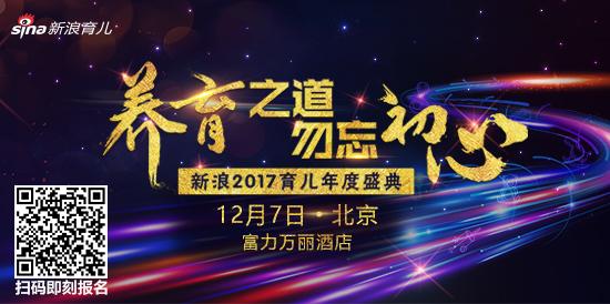 """《爸5》陈小春挑战做饭 敲锅盖抗议萌娃""""催饭"""""""
