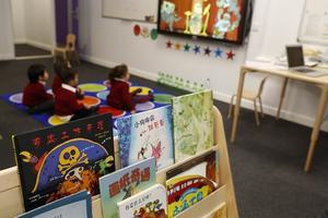 英媒称英王室和全球富豪急教孩子学汉语