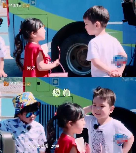 《爸爸5》第一期一出场,嗯哼就主动跟喜欢的小朋友们问好。