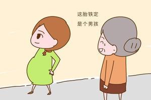 二胎想要儿子还是女儿 这孕妈的二胎人生到处是惊喜