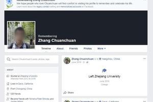 美国高校回应一中国学生死亡:系校外身亡非死于暴力