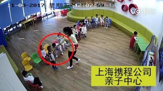 携程委托第三方管理的亲子园教师虐童视频