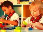 幼儿园招生标准是什么