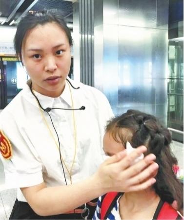 地铁站工作人员安慰小女孩