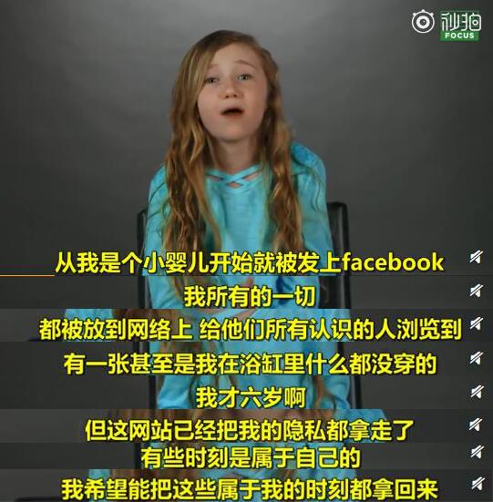 这个小女孩说出了多少孩子的心声?