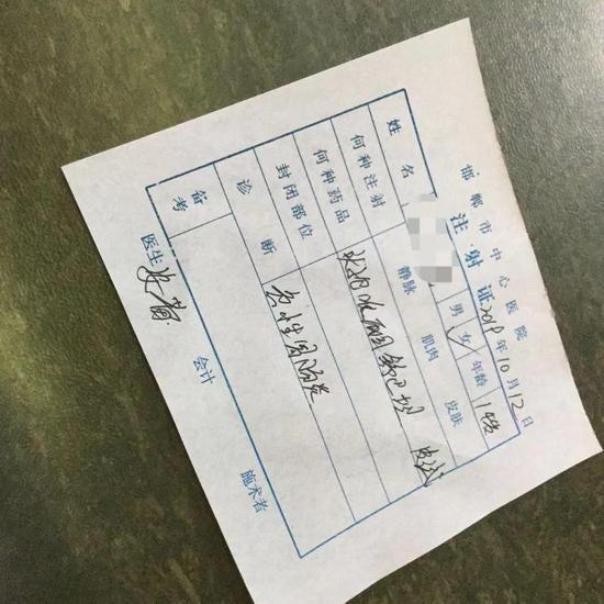 邯郸翰光学校腹泻学生人数仍在增加 多部门调查